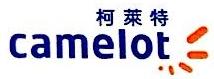 北京柯莱特科技有限公司 最新采购和商业信息