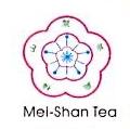 厦门市上青梅山茶叶有限公司 最新采购和商业信息