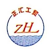 湛江市正汇工贸有限公司 最新采购和商业信息