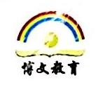 杭州博策教育科技有限公司 最新采购和商业信息