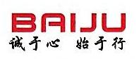 杭州百巨机电设备有限公司 最新采购和商业信息