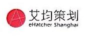 上海艾均营销策划股份有限公司 最新采购和商业信息