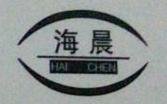 天津市海晨光电子科技有限责任公司 最新采购和商业信息
