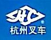长沙杭叉叉车销售有限公司 最新采购和商业信息