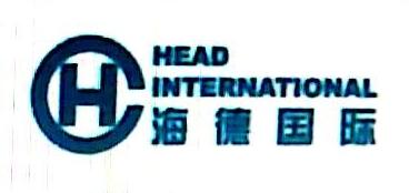 北京海德中安工程技术研究院 最新采购和商业信息