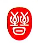 山西天下行旅行社有限公司 最新采购和商业信息