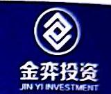 湖南金弈投资有限公司