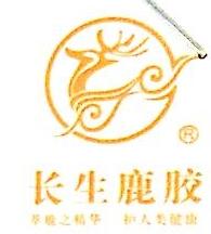 辽宁长生鹿胶产品开发销售有限公司 最新采购和商业信息