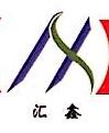 玉田县汇鑫线材有限公司 最新采购和商业信息