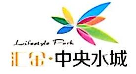上海佰弗景观设计有限公司 最新采购和商业信息