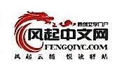 安徽漂牛网络科技有限公司