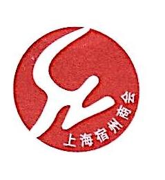 上海嘉定菊园纸业有限公司 最新采购和商业信息