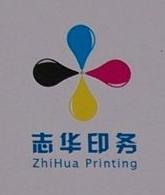 泰州市志华印务有限公司 最新采购和商业信息