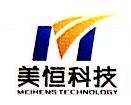昆山源田机电设备有限公司 最新采购和商业信息