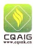 重庆市农业投资集团有限公司 最新采购和商业信息