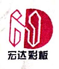 郑州宏达钢结构彩板有限公司 最新采购和商业信息