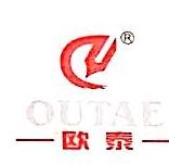 温州市欧泰文具有限公司 最新采购和商业信息