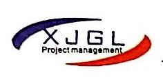 昆山欣杰项目管理有限公司 最新采购和商业信息