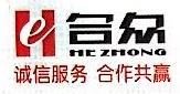 深圳市鑫合众视频科技发展有限公司 最新采购和商业信息