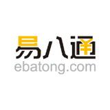 浙江贝付科技有限公司 最新采购和商业信息
