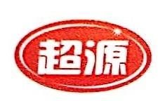台州市超源塑业有限公司 最新采购和商业信息