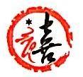 深圳市龙禧星科技有限公司 最新采购和商业信息