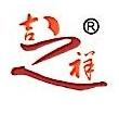 深圳市吉之祥清洁服务有限公司 最新采购和商业信息