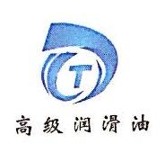 宁波嘉泽化学有限公司 最新采购和商业信息