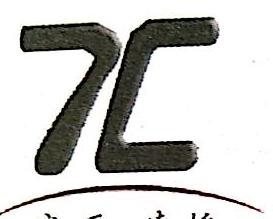 天津婧琨美容咨询有限公司 最新采购和商业信息