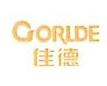 重庆市翊天商贸有限公司 最新采购和商业信息