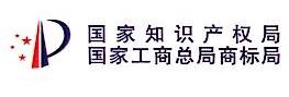新昌县齐诚知识产权代理有限公司 最新采购和商业信息