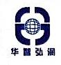珠海市华智弘润环保科技有限公司 最新采购和商业信息