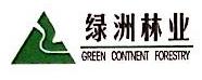 江西绿洲环保新材料股份有限公司 最新采购和商业信息