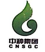 中国农业银行股份有限公司张掖城关支行 最新采购和商业信息