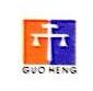 陕西国衡拍卖有限公司 最新采购和商业信息