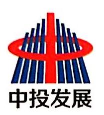 清远中投发展有限公司 最新采购和商业信息
