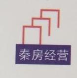 秦皇岛市房地产经营开发公司