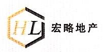 郑州宏略房地产开发有限公司 最新采购和商业信息