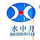 义乌市丽裕纺织有限公司 最新采购和商业信息