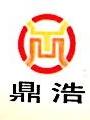 淄博鼎浩贸易有限公司 最新采购和商业信息