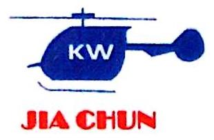 宁夏科威国际空港物流有限公司 最新采购和商业信息
