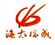 深圳市海太瑞成光缆有限公司 最新采购和商业信息