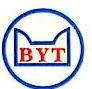 昆山博亚特电子科技有限公司 最新采购和商业信息