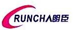 泉州市朗臣针织科技有限公司 最新采购和商业信息