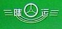 广州市陆运有限公司 最新采购和商业信息