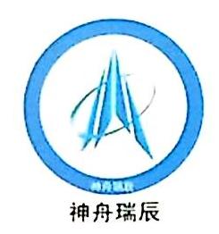 神舟瑞辰张家口农业科技股份有限公司 最新采购和商业信息