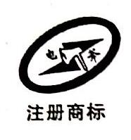 杭州萧山通用漏电开关厂 最新采购和商业信息