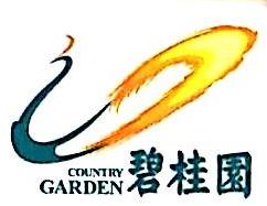 广东碧桂园物业服务有限公司巢湖分公司 最新采购和商业信息