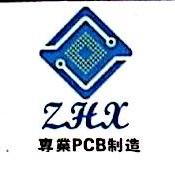 深圳市卓华兴电子有限公司 最新采购和商业信息