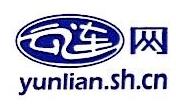 上海云连物资有限公司 最新采购和商业信息